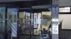 tsuru_2012_4_27_01